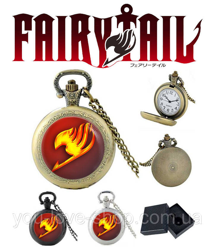"Карманные часы Хвост Феи ""Лого на градиенте"" / Fairy Tail"