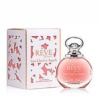 Женская парфюмированная вода Van Cleef & Arpels Reve Elixir (Ван Клиф и Арпелс Рейв Эликсир) ААТ-2