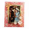Фоторамка стеклянная с цветами в стиле Прованс 23х17 см