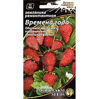 "Семена земляники ""Времена года"" F1 (0,01 г) от Agromaksi seeds"
