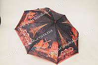 Женский зонт Zest 23846-11 AL полный автомат