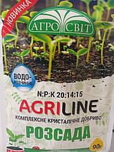 Комплексне добриво кристалічне для розсади Agriline Агрилайн, 90 грам Україна