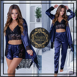 Домашняя одежда (пижамы, белье, халаты, боди домашние, ночные рубашки, тапки,)