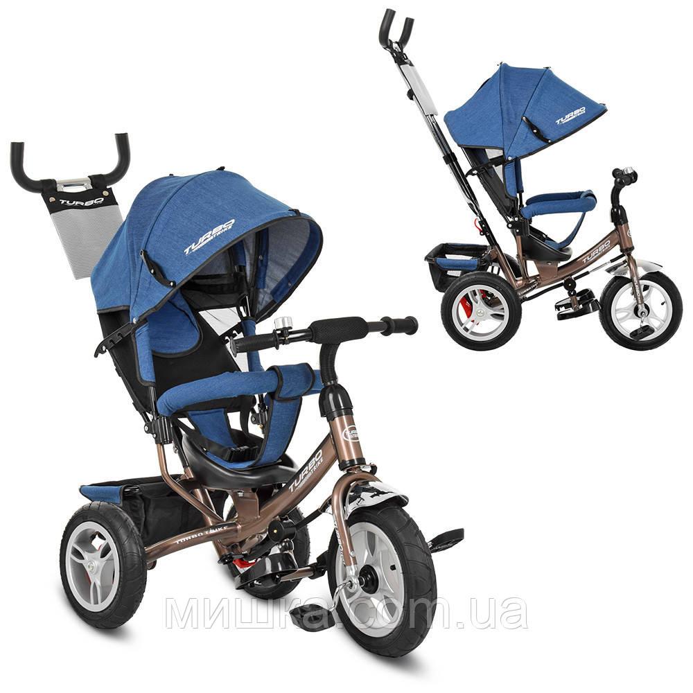 Детский велосипед трехколесный M 3113AJ-13 , колеса надувные, звоночек, джинс/шоколад