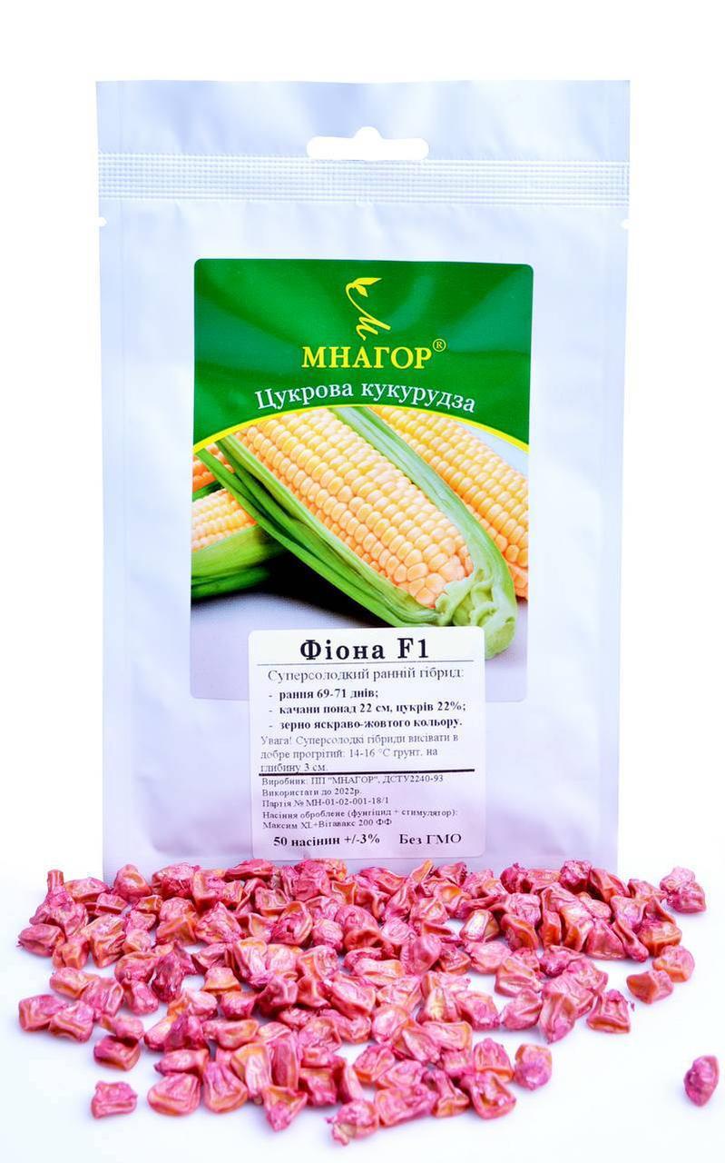 Сахарная кукуруза Фиона F1, 200 семян на 30 м², раннеспелый (69-71 дней), Sh2-тип