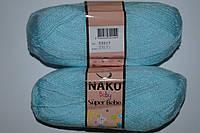Nako Super Bebe - 23072 голубой