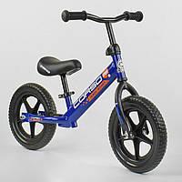 Беговел Corso 43118, колеса пена 12 дюймов, синий