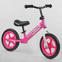 """Беговел Corso 21001, стальная рама, колесо 12"""" EVA (пена), розовый"""
