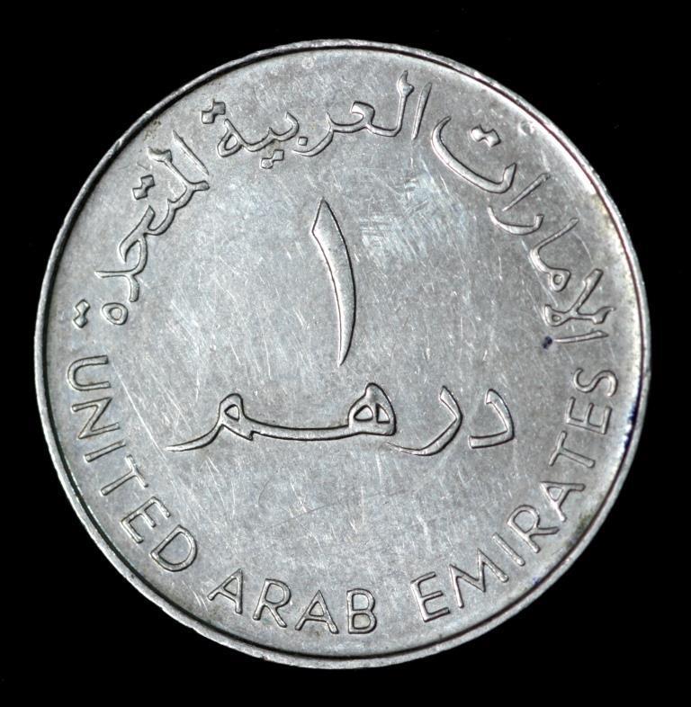 конце второго арабская валюта картинки ориентируется бюджетный