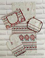 Набір кухонний подарунковий лляний рушник, прихватки , рукавиця, фартух