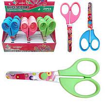Ножницы детские - 5003, лезвие с цветным принтом, в витрине