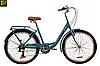 "Велосипед 26"" Dorozhnik RUBY 2020"