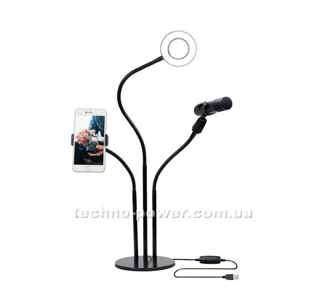 Набор блогера 3 в 1. Кольцевая лампа с держателем для микрофона и телефона. Professional Live Stream Тройной гибкий штатив на подставкес Led кольцом и держателем для микрофона и телефона.Держатель на подставке с подсветкой Professional Live Stream
