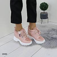 Женские замшевые кроссовки сникерсы розовые, А 20092, фото 1