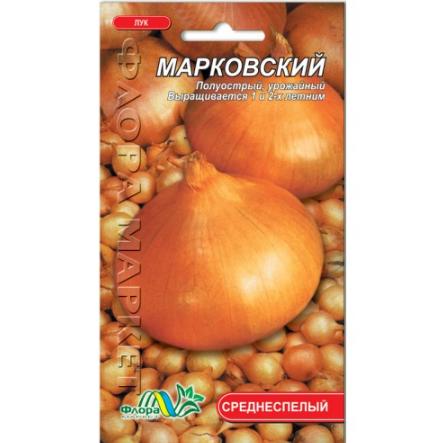Семена Лук Марковский средний 2 г