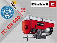 Лебедка, Тельфер Einhell TC-EH 500