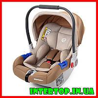 Детское автокресло-бебикокон для новорожденных до 13 кг El Camino Newborn+ бежевый. Автокрісло для немовлят