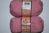 Nako Super Bebe - 247 сухая роза