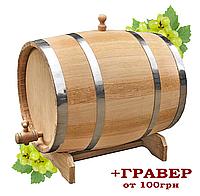 Бочка дубова 40л. для вина, коньяка от производителя, хорошего качества, обруч нерж.