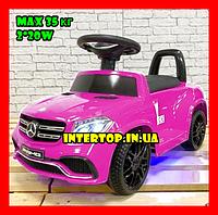 Детский электромобиль толокар на пульте управления, Mercedes розовый.Електромобіль електрокар дитячий Мерседес