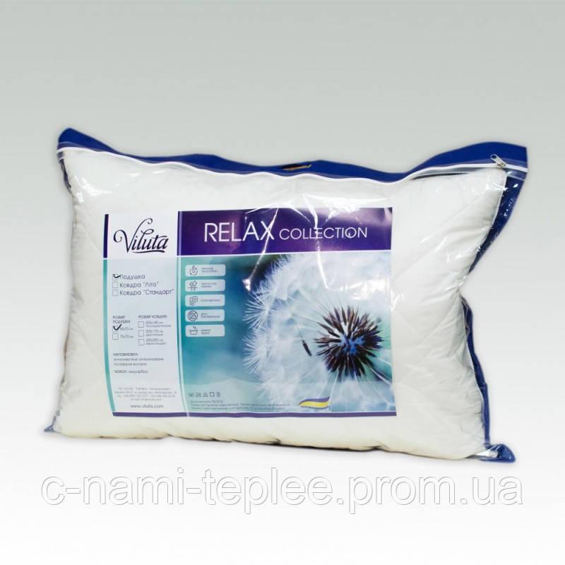 Подушка силиконовая 50х70 см Relax