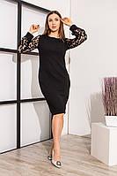 Чорне молодіжне стильне жіноче плаття з рукавами декорованими