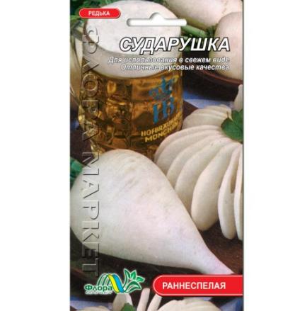 Семена Редька белая Сударушка раннеспелая 3 г