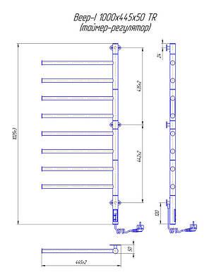 Электрический полотенцесушитель Mario Веер -I 1000х445 TR таймер-регулятор, фото 2