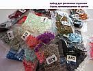 Алмазная мозаика Гулівер країна Сиреневый корзина (JA20875, частичная выкладка) (GU_188651) 21 х 25 см (Без подрамника), фото 3
