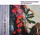Алмазная мозаика Гулівер країна Сиреневый корзина (JA20875, частичная выкладка) (GU_188651) 21 х 25 см (Без подрамника), фото 5