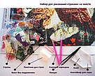 Алмазная мозаика Гулівер країна Сиреневый корзина (JA20875, частичная выкладка) (GU_188651) 21 х 25 см (Без подрамника), фото 6