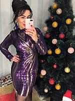Платье женское нарядное из пайетки Класса  Люкс РАЗНЫЕ ЦВЕТА