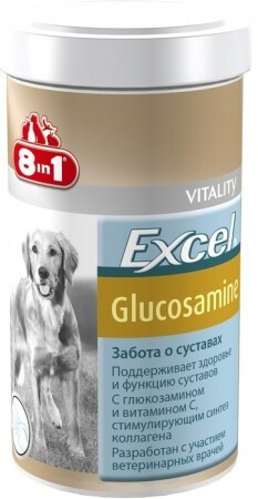 Витамины для собак 8in1 Excel Glucosamine (глюкозамин) 55 таб