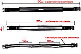 Спортивный пояс для телефона GO Belt 2Life со светоотражающим элементом Black (n-494), фото 2
