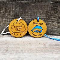 Деревянная медаль выпускника