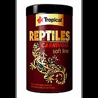 Корм для плотоядных и всеядных рептилий Tropical Reptiles Carnivore Soft 1L /260g