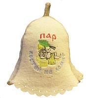 Банная шапка с вышивкой Пар костей не ломит