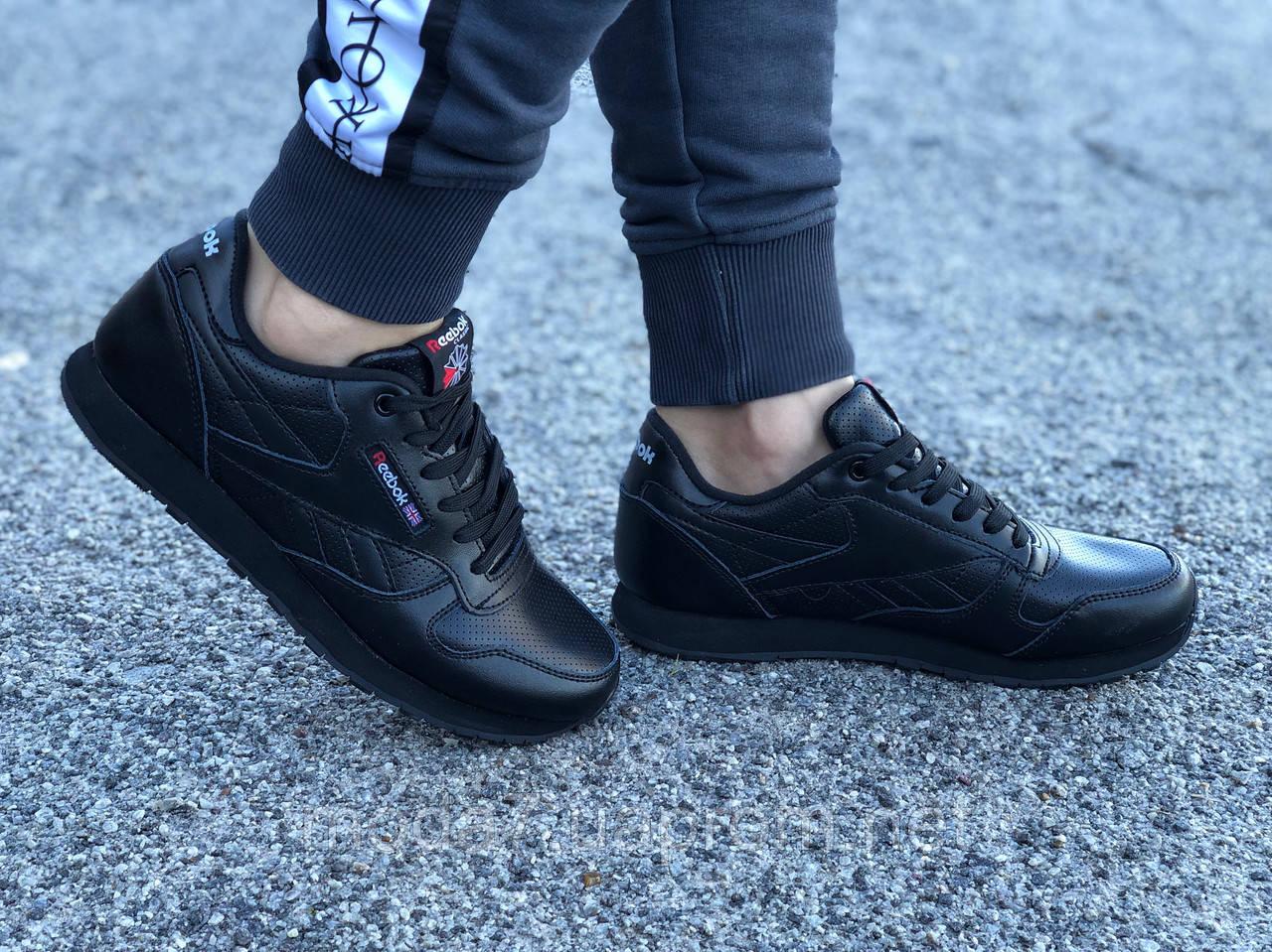 Кроссовки женские черные Reebok Classic нат. кожа реплика