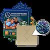 Биомагнитный защитный чип - от вредных излучений