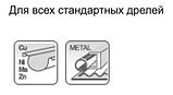 Насадка-ножницы на дрель NP 1,8 (20009605000 (NP 1,8)), фото 3
