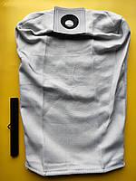 Многоразовый мешок для пылесоса Karcher NT351 NT361 NT65 NT75 и др. Пылесборник Karcher. Мешок Керхер