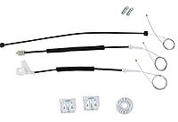 Ремкомплект стеклоподъемника Skoda Octavia I 2000-2008 передняя правая дверь (УСИЛЕННЫЙ) 1U0837462B