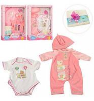 3842 Одежда для кукол БебиБон и аксессуары