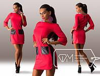 Платье красное с перфорированными карманами