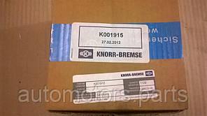 Ремонтный комплект направляющих втулок К001915 Knorr-Bremse