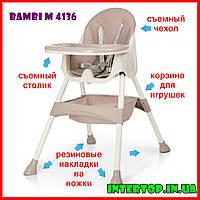 Детский стульчик для кормления Bambi M 4136 PINK розовый. Дитячий стільчик для годування
