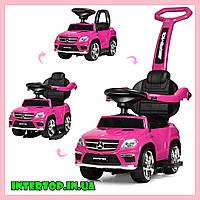 Детская машинка  каталка-толокар 3 в 1 с родительской ручкой на аккумуляторе Mercedes Benz розовый