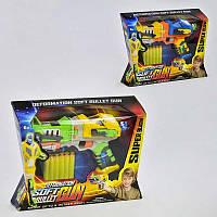 SB259 Пистолет-трансформер с мягкими патронами в коробке