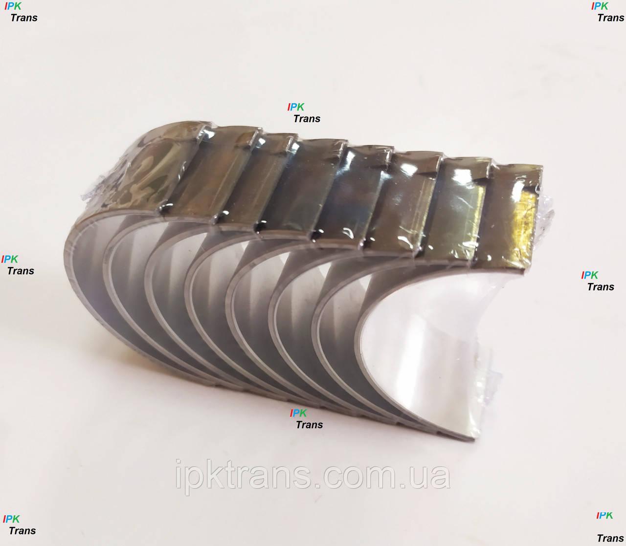Вкладыши шатунные двигателя XINCHAI C490BPG (+0,25) 490B04007
