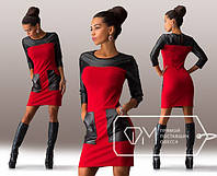 Платье красное с кожаными карманами